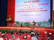 Presidente elogia logros de la fiscalía nacional
