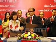 Museos vietnamita y laosiano fortalecen cooperación