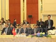 Reuniones de ASEAN y socios alcanzan resultados positivos