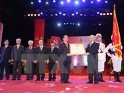 Revista Cong San: Vocero teórico y político del Partido Comunista