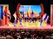"""Programa """"Por una comunidad de ASEAN de solidaridad y desarrollo"""""""