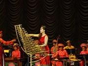Días culturales de Vietnam en EE.UU.: muestra de avance en nexos