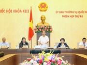 Comité Permanente del Parlamento inicia cuadragésima reunión