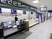 Fondo sudcoreano respalda mejora de vida de población vietnamita