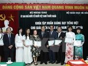 Elevan habilidad de enseñanza de idioma vietnamita en extranjero