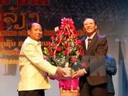 Celebran en Laos Día tradicional de Policía Popular de Vietnam