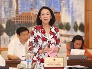 Comité parlamentario analiza borradores de importantes leyes