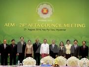 Reunión 47 de Ministros de Economía de ASEAN oficializará AEC