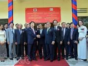 Cambodia inaugura radioemisora con asistencia vietnamita