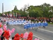 Delegación vietnamita concluye visita a Corea del Norte
