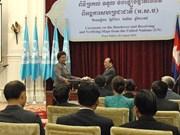 Verifican mapas cambodiano y de ONU para demarcación fronteriza