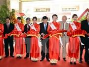 En servicios Centro técnico de Hospital Cardiaco de Ciudad Ho Chi Minh