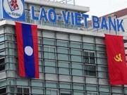 BIDV, modelo de cooperación Laos - Vietnam