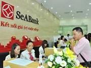 Honrado SeABank con dos premios de organización británica