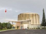 Debaten rol nucleoeléctrico en seguridad energética nacional