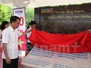 VNA realiza actividad de homenaje en Tuyen Quang