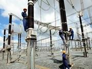 Arranca construcción de planta termoeléctrica de Long Phu 1