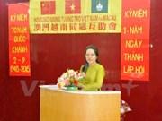 Conmemoran Día Nacional vietnamita en Macao e India