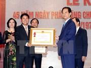 VTV rememora 45 años de desarrollo