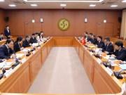 Vietnam y Sudcorea realizan cuarto diálogo estratégico