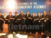 Presidente vietnamita destaca aportes de AIPA a Comunidad de ASEAN