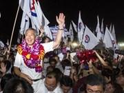 Singapur: Partido gobernante gana mayoría parlamentaria