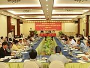 Actualizan a inversores vietnamitas acuerdos comerciales entre Vietnam