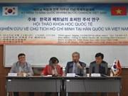 Debaten en Sudcorea proyección de Ho Chi Minh