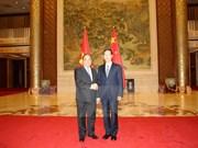 Intensifican cooperación entre Vietnam y China