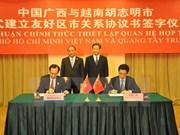 Vicepremier vietnamita destaca papel de paz en inauguración de CAEXPO