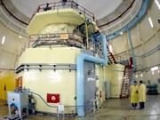 Vietnam y Sudcorea impulsan colaboración nuclear