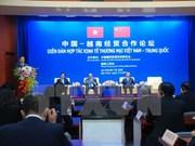 Vicepremier vietnamita estimula intercambio comercial con China