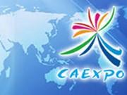 Empresas vietnamitas exploran oportunidades comerciales en China