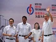 Compromete Singapur realizar sucesión de poder con cautela