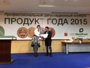 Marca láctea vietnamita gana premios dorados internacionales