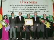 Honrada asociación Vietnam-Alemania por  aportes a nexos bilaterales