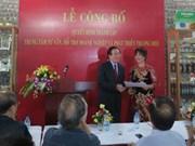 Crean en Vietnam centro para desarrollo de marcas comerciales