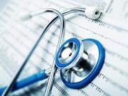 Rusia llama inversiones de Vietnam en proyecto de salud