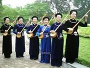 Exposición sobre canto Then de minorías étnicas vietnamitas