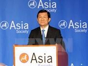 Presidente vietnamita concluye actividades en Estados Unidos