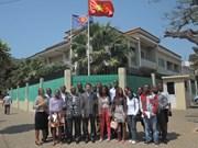 Vietnam ayuda a Mozambique en formación del personal