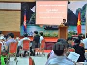 Fortalecen conexión de comunidad empresarial vietnamita en Cambodia