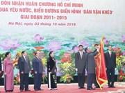 Reconocen en Vietnam el papel del sector de movilización de masas