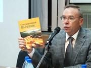 Presentan en Rusia libro sobre Vietnam de hoy