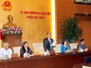 Comité parlamentario de Vietnam iniciará cuadragésima segunda reunión