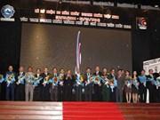 Ciudad Ho Chi Minh honra a cien empresarios destacados