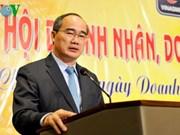 Resaltan aportes de empresas a la renovación nacional
