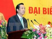 Destacan rol importante de Comité partidista de órganos centrales