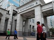 Pronóstico optimista para economía indonesia a finales del año