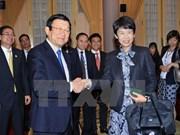 Japón, socio primordial de Vietnam
